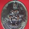เหรียญพ่อขุนรามคำแหงมหาราช ที่ระลึกงานชุมนุมลูกเสือ จ.สุโขทัย ปี2535