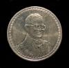 เหรียญในหลวง พระราชพิธีฉลองสิริราชสมบัติครบ 60 ปี
