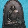 เหรียญหลวงพ่อดำ กิตติสาโร วัดธรรมมิการาม อ.ลำสนธิ ลพบุรี 2538
