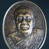 เหรียญหลวงพ่อทวี วัดมงคลวราราม บางขุนเทียน กทม. ปี 2525 เนื้อทองแดง (2)