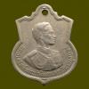 เหรียญในหลวง 3 รอบ ปี2506 อนุสรณ์มหาราช เนื้ออัลปาก้า