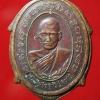 เหรียญรุ่นแรกในเมืองไทย พระพุทธวิริยากร (จิต อันโน)วัดสัตตนารท จ.ราชบุรี ปี 2458