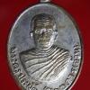 เหรียญ รุ่นแรก พระครูประพัฒน์สิกขการ (หลวงพ่ออ้วน) วัดพรหมทินเหนือ อ.บ้านหมี่ จ.ลพบุรี