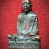 รูปหล่อ หลวงพ่อผาง จิตฺตคุตฺโต ออกวัดท่าช้าง จ.ขอนแก่น ปี2522