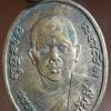 เหรียญพระสุวรรณโมลี งานผูกพัทธสีมาวัดสวนแตง สุพรรณบุรี พระครูธรรมสารรักษาสร้าง
