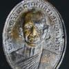"""เหรียญพระเทพวิริยาภรณ์(ไสว)วัดยานนาวา """"ที่ระลึกผูกพัทธสีมา วัดท่าราบ ต.บางคู้ อ.ท่าวุ้ง จ.ลพบุรี"""" ปี2516"""