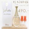 น้ำหอมแบ่งขาย Dior J'adore EDP ขนาด 10ml. ของแท้ 100%