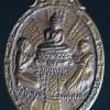 เหรียญพระพุทธ พระอาจารย์มหาเอื้อน นาคทีโป วัดมหาธาตุ ปี 2535
