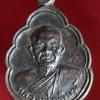 เหรียญหลวงพ่อพิมพ์ วัดวิหารทอง จ.ชัยนาท หลังขุนสรรค์ วีระบุรุษแห่งลุ่มแม่น้ำน้อย