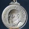 เหรียญพระอาจารย์ฝั้น อาจาโร รุ่น 117 ปี 2519 เนื้อฝาบาตร วัดป่าอุดมสมพร จ.สกลนคร