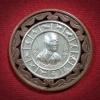 เหรียญ12นักษัตร ครูบาเจ้าบุญคุ้ม วัดโพธิสัตว์ บรรพตนิมิต จ.กาญจนบุรี