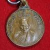 เหรียญกลมเล็กหลวงพ่ออี๋ รุ่นที่ระลึกบูรณะวิหาร วัดสัตหีบ ปี2537