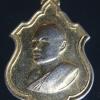 เหรียญหันข้างกะไหล่ทอง พระเทพสิงหบุราจารย์ หลวงพ่อแพ เขมังกโร วัดพิกุลทอง ต.พิกุลทอง อ.ท่าช้าง จ.สิงห์บุรี (2)