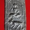 พระผงน้ำมันหลวงพ่อแฉ่ง วัดบางพัง จ.นนทบุรี ปี2484 พิมพ์ขี่เสือ