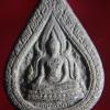 พระเนื้อว่าน พุทธชินราช รุ่นปิดทองปี47 มวลสารหลักคือทองที่ปิดองค์พระพุทธชินราชมานาน