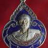 เหรียญรุ่น1 ปี34 พระอาจารย์กมล วัดจันทรังษี ปราจีนบุรี