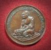 เหรียญมังกร หลวงพ่อแพ วัดพิกุลทอง จ.สิงห์บุรี