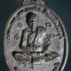 เหรียญหล่อหลวงพ่อเพี้ยน วัดเกริ่นกฐิน จ.ลพบุรี หลัง หลวงพ่อบุญธรรม วัดนาคนันทาราม จ.สิงห์บุรี ปี๒๕๔๙