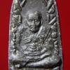 หลวงปู่ทวด พิมพ์พระรอด ออกพระแท่นดงรัง จ.กาญจนบุรี