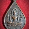 เหรียญหลวงพ่อใหญ่ชินราช หลังแม่นางบัวคลี วัดบ้านถ้ำ จ.กาญจนบุรี