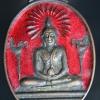 เหรียญพระประธาน ลงยาสีแดง หลังพระปิดตาแร่บางไผ่ วัดนครอินทร์ จ.นนทบุรี ปี2539