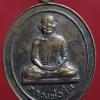 เหรียญ หลวงพ่อจีน วัดท่าลาดเหนือ ปี21