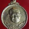 เหรียญหลวงปู่แหวน รุ่นสร้างอุโบสถ ปี19 วัดดอยแม่ปั๋ง อ.พร้าว จ.เชียงใหม่