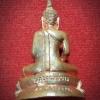 พระกริ่ง หลวงพ่อขาว 109ปี พ.บ. พิบูลวิทยาลัย จ.ลพบุรี ตอกโค้ต