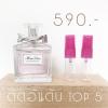 น้ำหอมขนาดทดลอง Dior Miss Dior Blooming Bouquet EDT 10ml. ของแท้ 100%