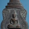 เหรียญพระพุทธสุตะศิลาแดง วัดราษฎรธรรมาราม สมุทรสาคร รุ่น1 ปี2520