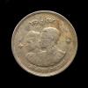 เหรียญเสด็จนิวัติพระนคร ปี2504