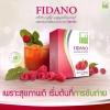 FIDANO DETOXIFY CoB9 (ไฟดาโนะ ดีท็อกซิฟาย โคบีไนท์) 1 กล่อง บรรจุุ 10 ซอง