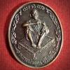 เหรียญปลอดภัย หลวงพ่อคูณ วัดบ้านไร่ จ.นครราชสีมา ปี2537
