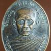 เหรียญพระครูวุฒิธรรมวิธาน (พุฒ) วัดเกตุ อยุธยา