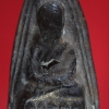 หลวงปู่ทวดเนื้อดินเผา (ผสมผงว่านหลวงปู่ทวด ปี2497) พระครูใบฎีกาขาว รกุขิตธมุโม วัดช้างให้ ปี2513