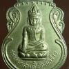 เหรียญกรุเสมาสามชั้น หลวงพ่ออิ่ม วัดป้อม อายุ๗๗ปี ศิษย์สร้าง เพชรบุรี