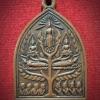 เหรียญพระเจ้า 5 พระองค์ หลังหนุมานหลวงเชิญธง พ่อเยิ้ม วัดใหม่บางจาก จ.เพชรบุรี