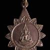 เหรียญรุ่น1 หลวงพ่อพระพุทธชินราช วัดวงษ์มณีศรัทธา จ.นครสวรรค์