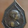 หลวงพ่อลี เหรียญแปดเหลี่ยมใบโพธิ์ ปี๒๕๒๑ เนื้อทองแดง วัดอโศการาม สมุทรปราการ