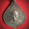 เหรียญหลวงพ่อวิบูลย์ หลังนางกวัก วัดลำต้อยติ่ง หนองจอก กทม.