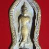 พระลีลา หลังนางกวัก วัดพระแท่นดงรัง จ.กาญจนบุรี ปี 2515