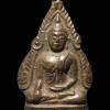 พระกริ่งเล็ก พระพุทธชินราช วัดใหญ่ จ.พิษณุโลก ปี2505