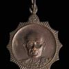 เหรียญหลวงปู่ดุลย์ อตฺโล รุ่น อาสาสู้ศึก วัดบูรพาราม จ.สุรินทร์ ปี2525