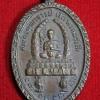 เหรียญสมเด็จพุฒาจารย์โต พระพุทธบาทวัดเขาวงพระจันทร์ จ.ลพบุรี ปี2520