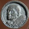 """เหรียญหล่อล้อแม็กซ์กะไหล่เงิน รุ่น """"เหลือกิน เหลือใช้"""" พิธีเสาร์ ๕ ลพ.คูณ วัดบ้านไร่ นครราชสีมา"""
