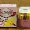 ครีมพิษงู พิษผึ้ง Syn-Ake&Bee Venom Cream