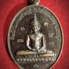 เหรียญพระพุทธ หลังชูชก ที่ระลึกในงานสร้างกุฏิ วัดใหม่ทุ่งดินขอ จ.สระบุรี ปี2553
