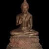 พระบูชา พระพุทธรูปปางประทานพร สูง10 นิ้ว ฐานกว้าง6.5 นิ้ว