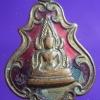 เหรียญพระพุทธชินราช วัดพระศรีมหาธาตุ พิษณุโลก ลงยาสีแดง