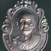 เหรียญพระราชสิงหวรมุนี (ทรัพย์) วัดบางพาน ต.เขาสมอควน อ.ท่าวุ้ง จ.ลพบุรี งานวางศิลาฤกษ์อุโบสถ
